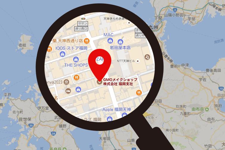 ショップ紹介に「Googleマップ」を貼り付けたい!