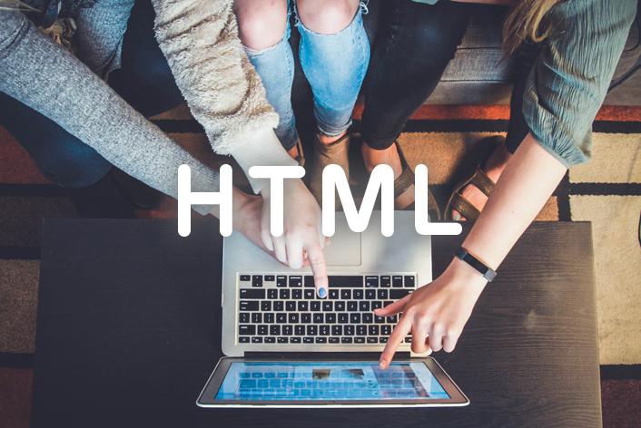 HTMLの基本の書き方!HTMLをマークアップしよう