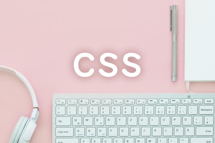 【初めてのHTML/CSS】CSS(スタイルシート)の基本の書き方と「id/class」について
