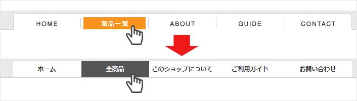 【シンプルモダン】