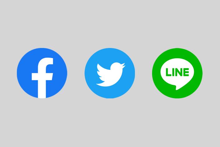 商品詳細ページにSNS(Facebook、Twitterなど)ボタンが表示されない時の対処方法